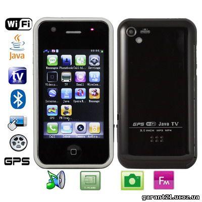http://garant21.ucoz.ua/smart/S-MPH-0308_1_enl.jpg